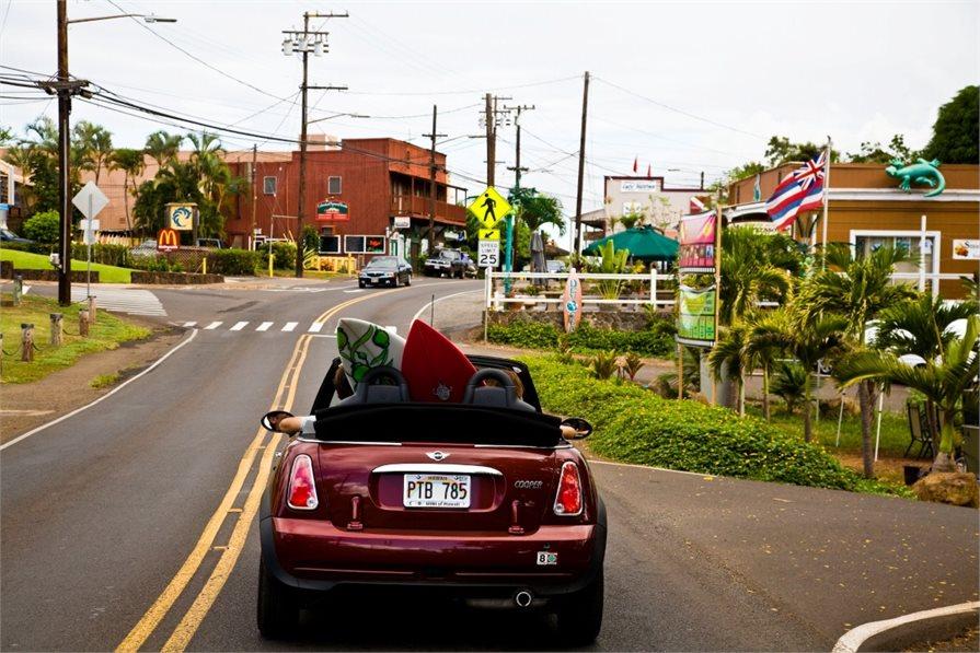 Maui's Hana Highway