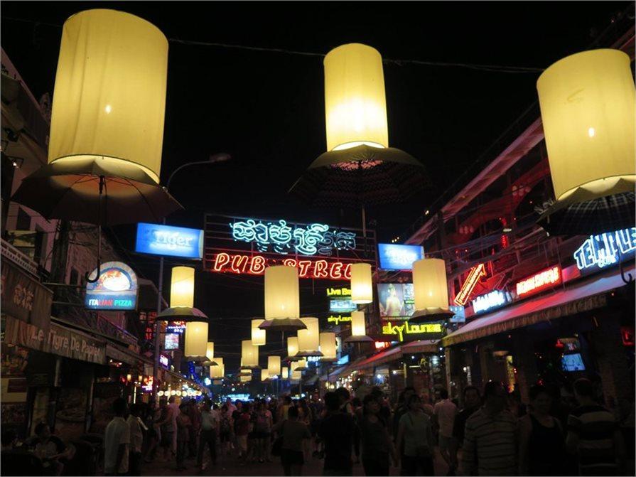 Bub Street in Siem Reap